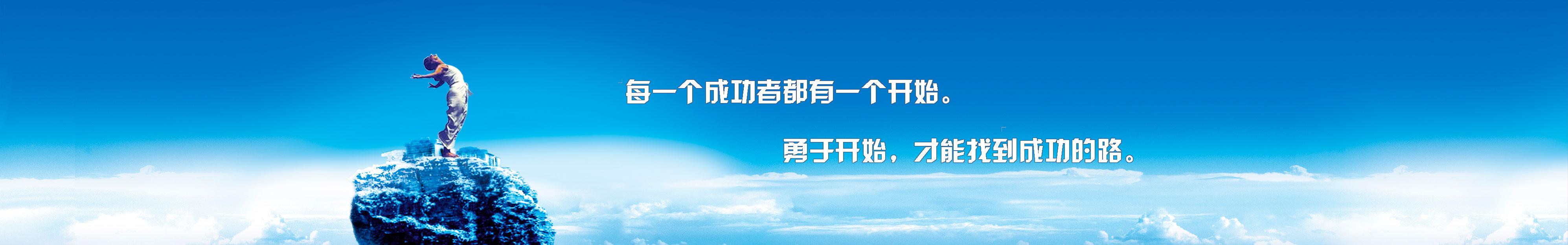 日本出国劳务公司