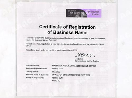 澳洲营业执照