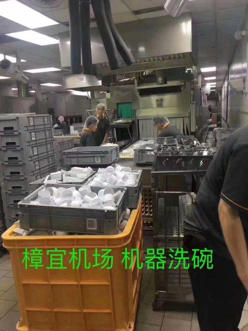 新加坡出国劳务