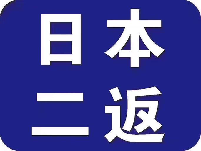 日本特定技能签证