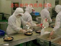 1年食品女44岁-大连出国劳务